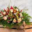 Bouquet of flowers — Stock Photo #2178814