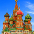 Russia moscow red square the Cathedral of the Virgin Protectress,the Cathed - 图库照片