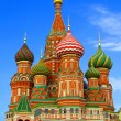 Russia moscow red square the Cathedral of the Virgin Protectress,the Cathed - Stock fotografie