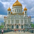 Stock Photo: Russimoscow temple christ rescuer,Cathedral of Redeemer