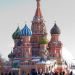 Russia moscow red square the Cathedral of the Virgin Protectress,the Cathed - Stock Photo
