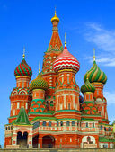 Russia moscow red square the Cathedral of the Virgin Protectress,the Cathed — Stock Photo