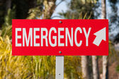 Emergency Hospital Sign — Stock Photo