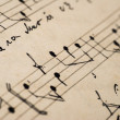 Musical handwriting — Stock Photo