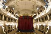 Teater — Stockfoto