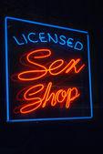 Sex shop — Stock Photo