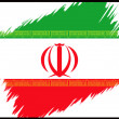 Flag of Iran — Stock Photo