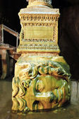 A marble Medusa head sculpture, Istanbul — Stock Photo