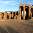 Stock Photo: Temple of pharaoh Sobek in Kom Ombo