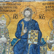 Stock Photo: Mosaic of Jesus Christ, HagiSofia