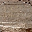Ancient hieroglyphics at Ptolemy temple — Stock Photo