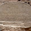 Stock Photo: Ancient hieroglyphics at Ptolemy temple