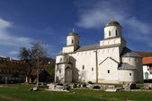 Serbian orthodox monastery Mileseva — Stock Photo
