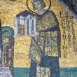Stock Photo: Mosaic of Emperor Constantine