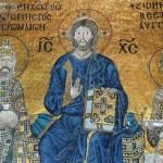 Постер, плакат: Mosaic of Jesus Christ