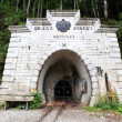 Stock Photo: Entrance to mine, Hallstatt