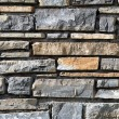 Close-up of old wall — Stock Photo #2362107