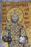 Emperor John II Comnenus — Stock Photo