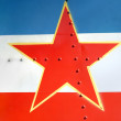 Yugoslav flag on the airplane tail — Stock Photo