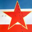 Yugoslav flag on the airplane tail — Stock Photo #2414840