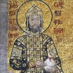Постер, плакат: Emperor John II Comnenus