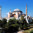 Hagia Sofia in Istanbul - Stock Photo