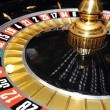Royalty-Free Stock Photo: Roulette wheel