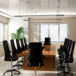 Stock Photo: Modern Office boardroom