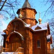 Old Church — Stock Photo #2199074