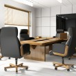 Room of negotiation in office - Stock Photo