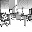 Modern interior of office — Stock Photo #2219851