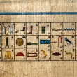 Egyptiheroglyific alphabet — Stock Photo #2192775