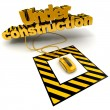 Under construction — Stock Photo