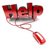 Help online — Stockfoto