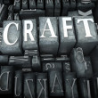 Stock Photo: Craft
