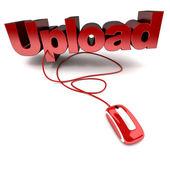 Upload — Stock Photo