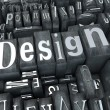 Stock Photo: Design close-up