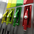 Stock Photo: Colorful gas pumps