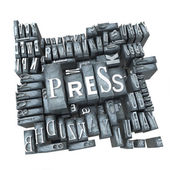 Printed press — Stock Photo