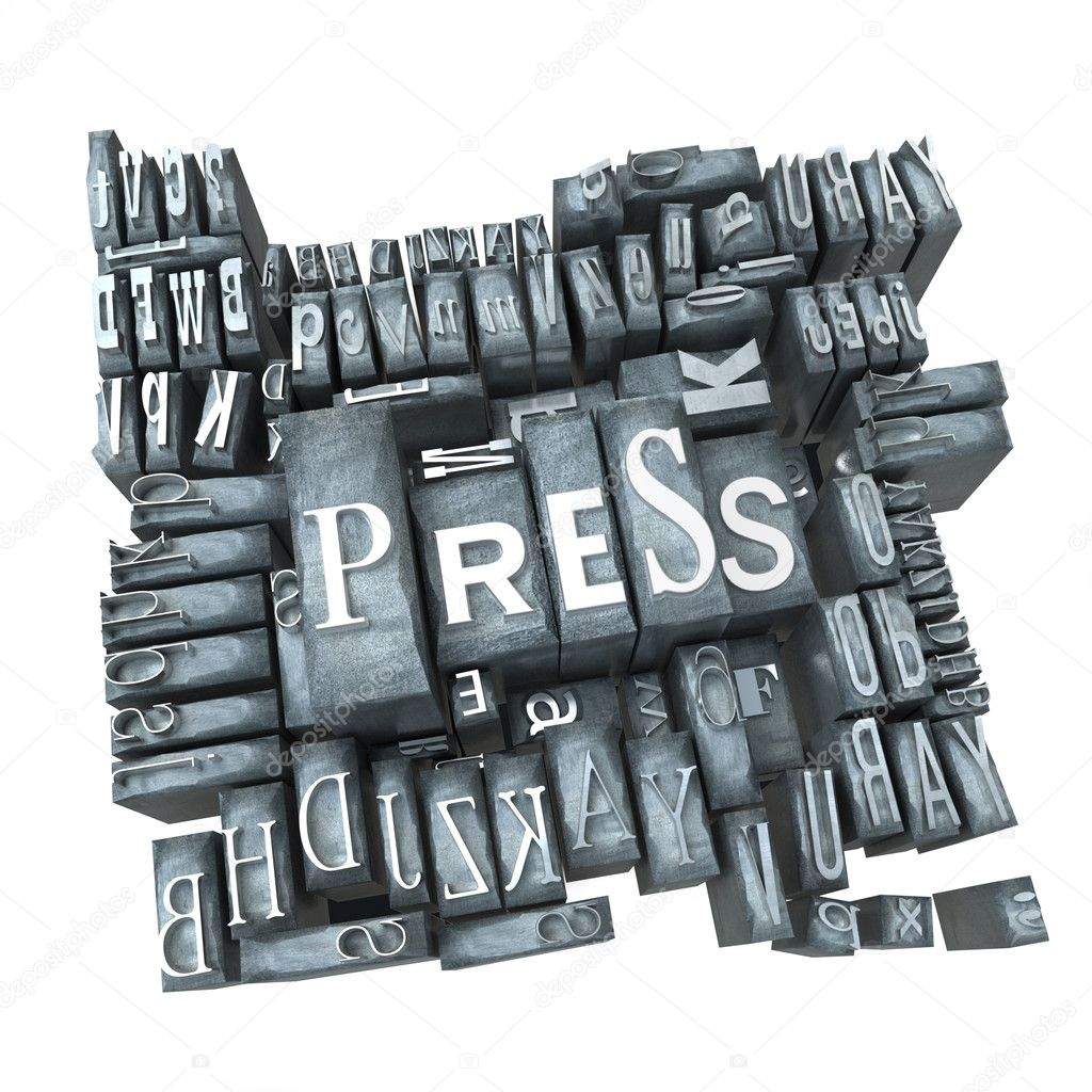 Word press in print letter cases  — Stock Photo #2542536