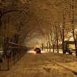 Winter evening — Stock Photo
