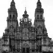 The Santiago Cathedral — Stock Photo