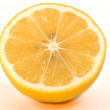 Stock Photo: Lemon