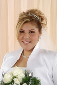 Hispanic Bride — Stock Photo