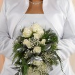 Bridal Bouquet — Stock Photo #2224719