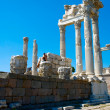 Pergamon - Stock Photo