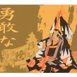 Royalty-Free Stock Vector Image: Samurai