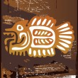 Aztec — Stock Vector #2214113