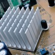 Stock Photo: Chipset Radiator