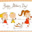 Happy Mothers Day greeting card — Stock Vector #2396826